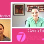 Как совместить материнство, любовь и бизнес — интервью с Ольгой Яковлевой