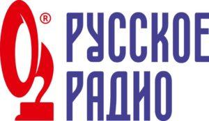 Логотип Русского радио